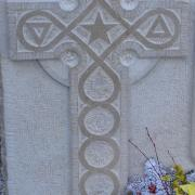 Croix avec entrelacs
